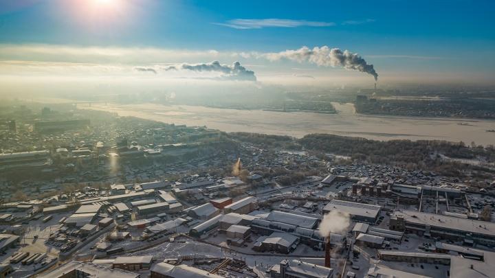 Загрязнение воздуха в Новосибирске может стать причиной плохого самочувствия