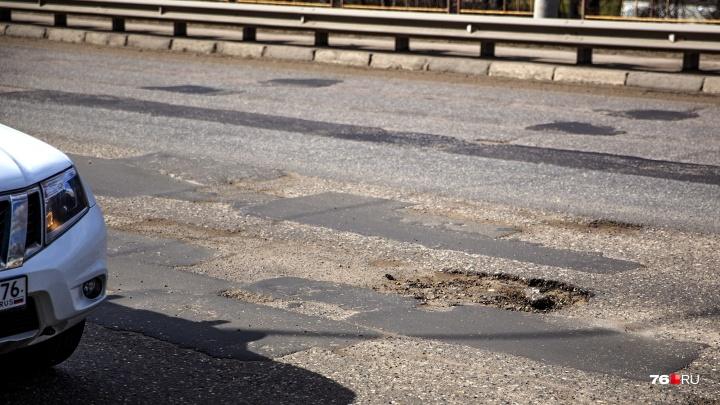 В Ярославле подрядчику пригрозили чёрным списком за срыв сроков ремонта дорог