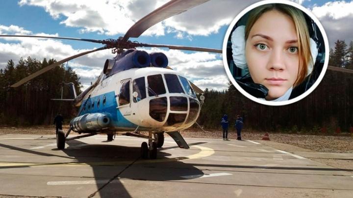 «Мне на машине ехать страшнее»: выпускница челябинского вуза стала пилотом вертолёта