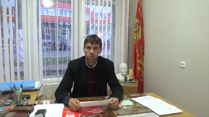Партийное или личное: в КПРФ Башкирии рассказали, что могло толкнуть молодого товарища к суициду