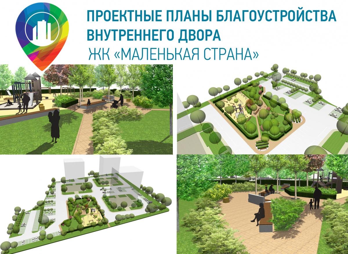 Опубликован проект благоустройства двора нового ЖК в Приокском районе
