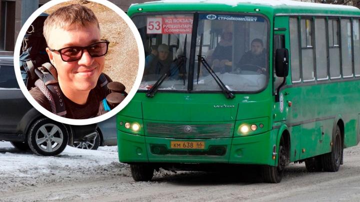 Бывший вице-мэр — о транспортной реформе: «Вместо решения проблем екатеринбуржцев им создали новые»