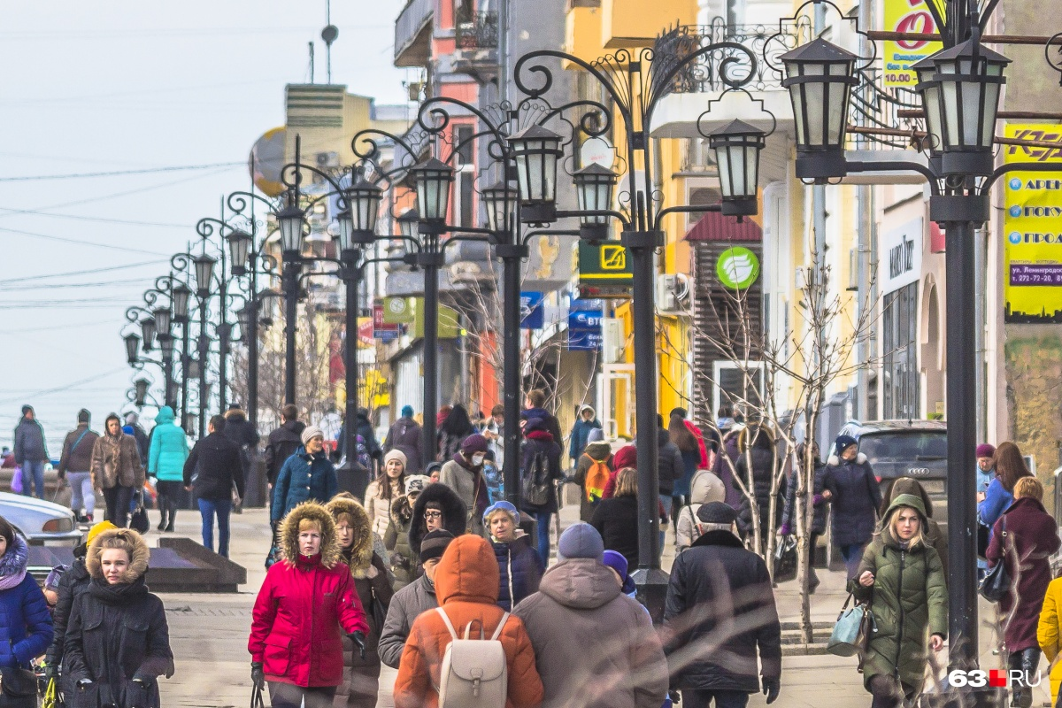 Доходы самарцев варьируются от 7 до 91 тысячи рублей