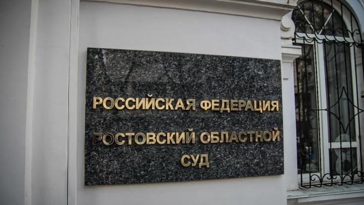 На Дону судью подозревают в посредничестве при передаче взятки полицейскому