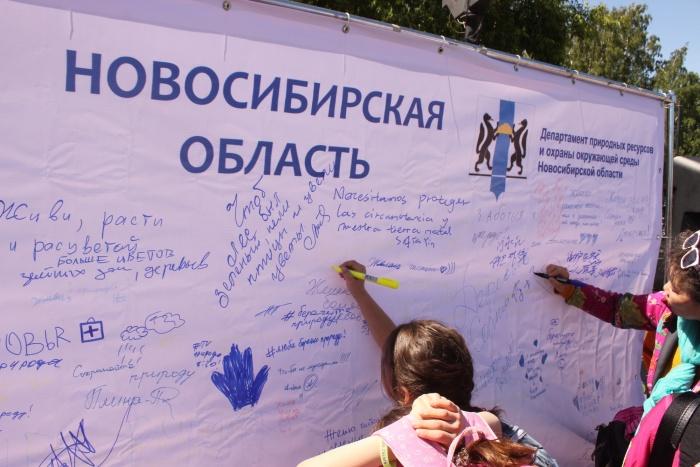 «Пожелания природе» организаторы акции обещали «передать президенту». Фото Стаса Соколова