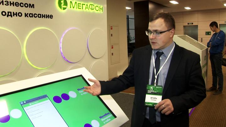 «Умное ЖКХ» и мобильная охрана: МегаФон представил новые цифровые решения