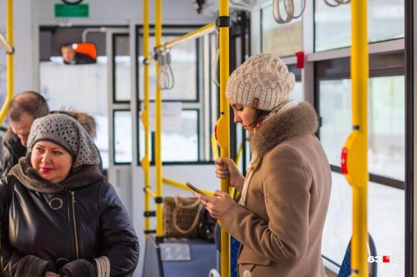 Самарцам нужно подготовиться к возможному росту цен на проезд