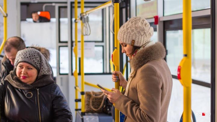 Проезд в общественном транспорте Самары хотят поднять до 32 рублей