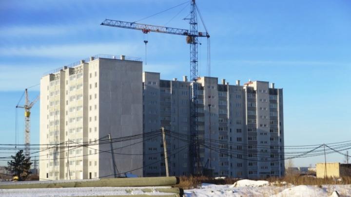 На Южном Урале за год планируют построить 20 домов для обманутых дольщиков