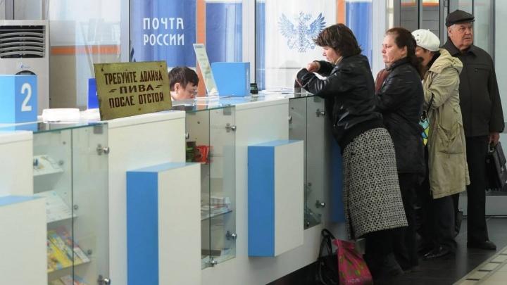 «Это я почему раньше злым был?»:собираем лучшие шутки о продаже пива на «Почте России»