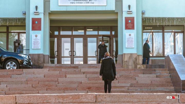 Долговая яма: мэрия Самары решила взять еще кредитов на 1 миллиард рублей