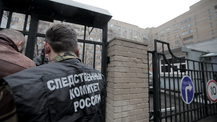 Главного пристава Черепановского района задержали за взятку в 300 тысяч