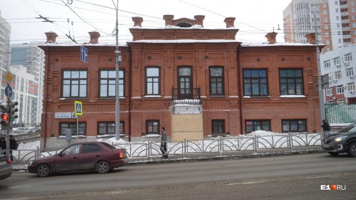 «Думаю о будущем своего ребенка»: мамы особых детей восстанавливают старинную школу в Екатеринбурге