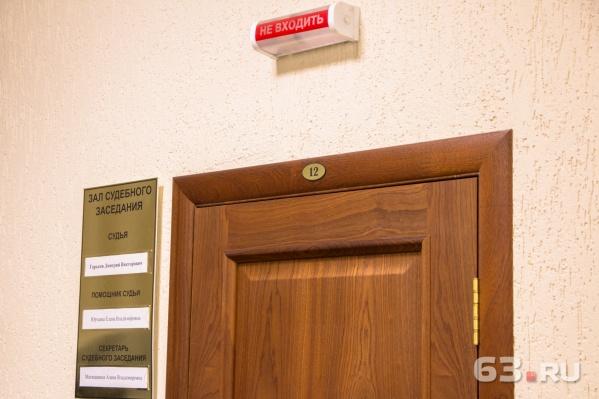 Дело Любови Картамышевой рассматривают в Кировском районном суде