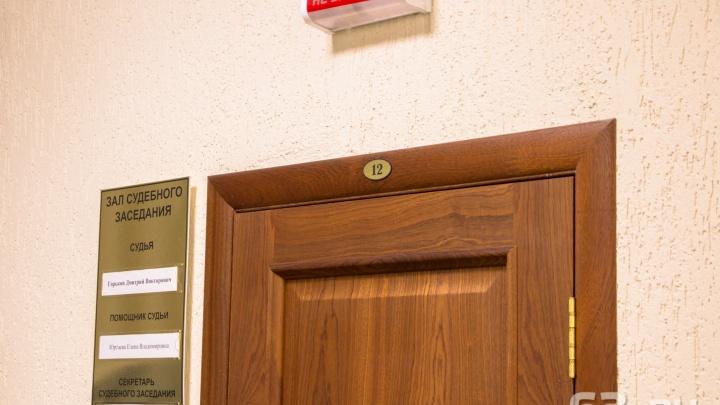 В Самаре перенесли сроки оглашения приговора по громкому делу бывшего директора гимназии № 1