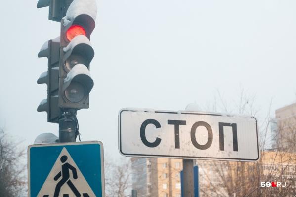 Сейчас в Перми уже есть подобные перекрестки, но они еще не очень «умные»