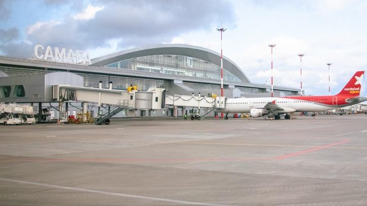 Областное правительство заказало VIP-обслуживание в аэропорту Курумоч