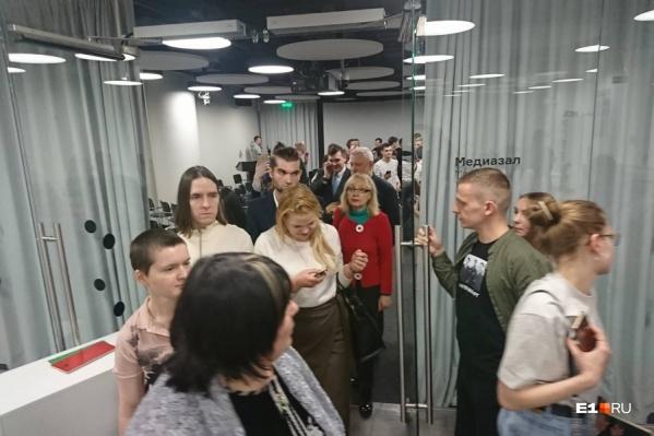 Дискуссия на тему«Сексуальная ориентация и гендерная идентичность» в Ельцин-центре продолжалась около семи минут