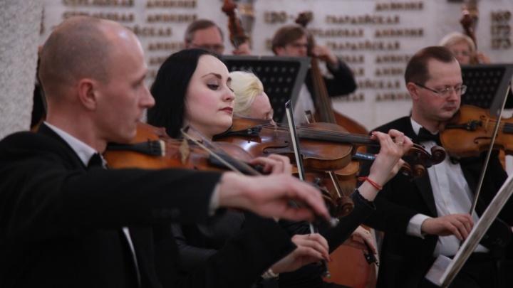 В Волгограде пройдёт международный фестиваль «День музыки»