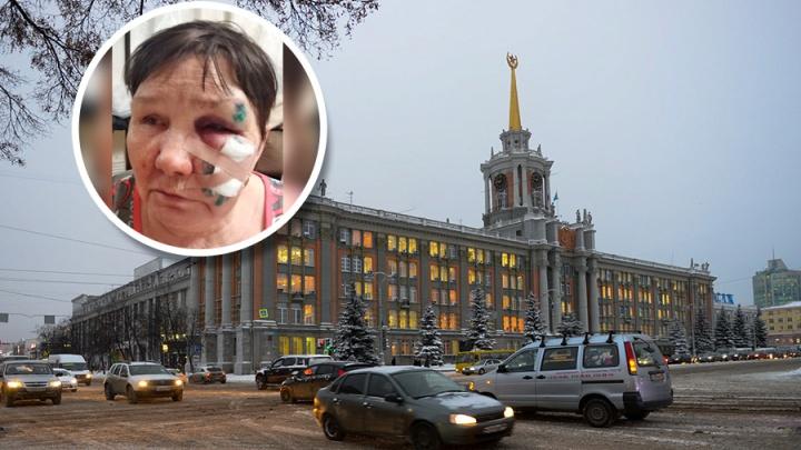 Полиция поможет найти глыбу льда, которая рухнула на бабушку со здания мэрии Екатеринбурга