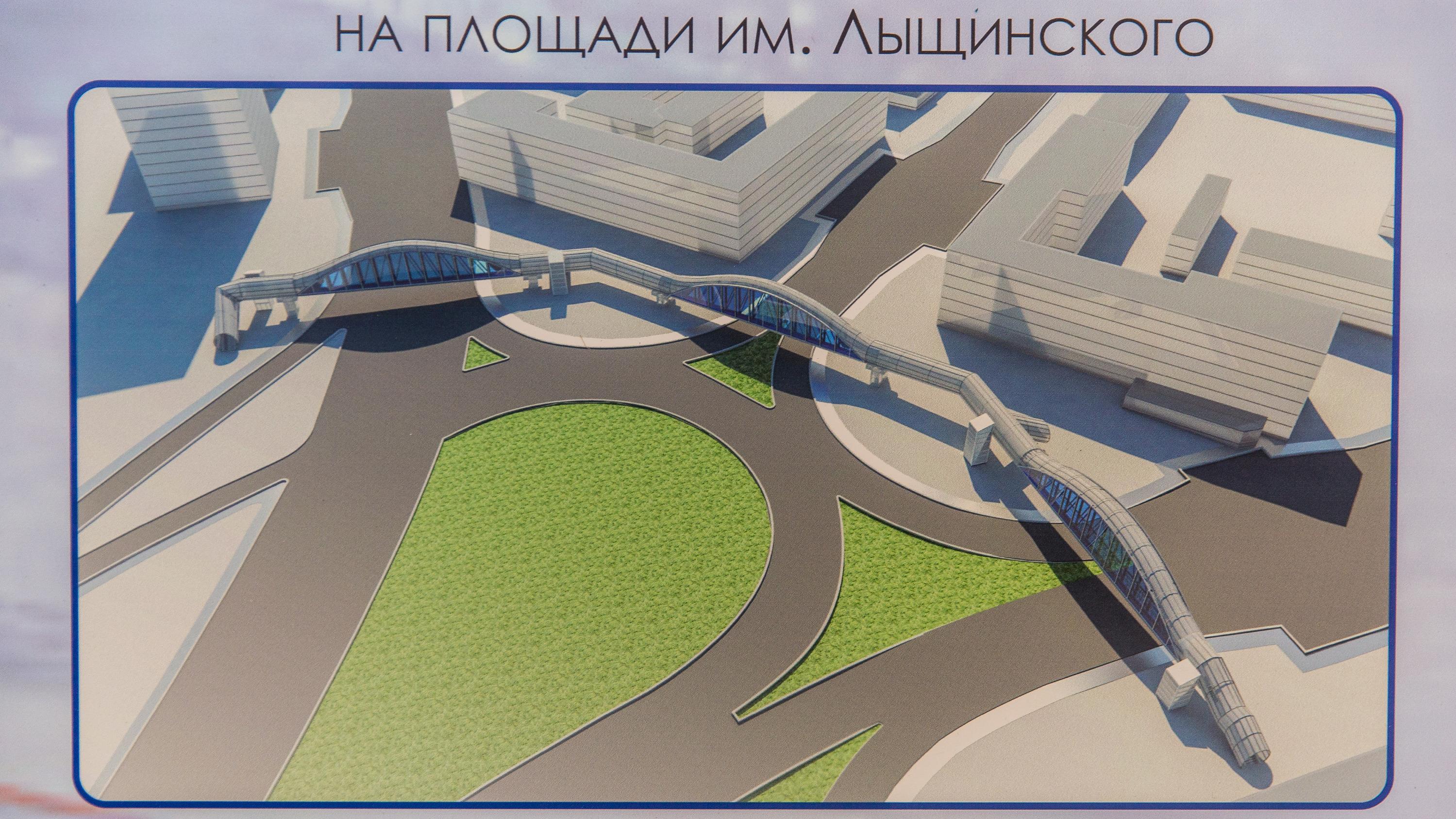 Так после реконструкции должна выглядеть площадь Лыщинского