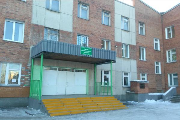 Случай туберкулёза зарегистрировали в копейской школе №6