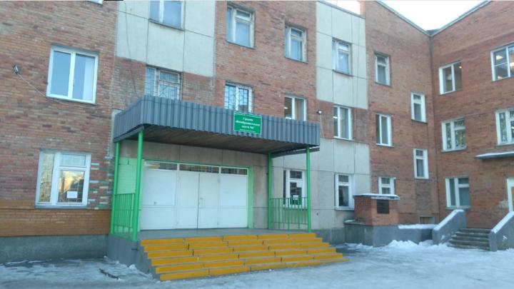 «У ребёнка — туберкулёз»: школу под Челябинском ждёт санобработка из-за опасной инфекции