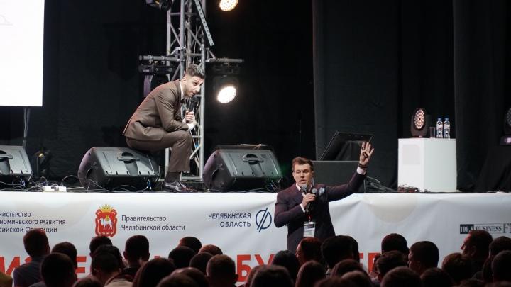 Предприниматели Екатеринбурга поделятся промахами в бизнесе на форуме нового формата «Фэйл найт»