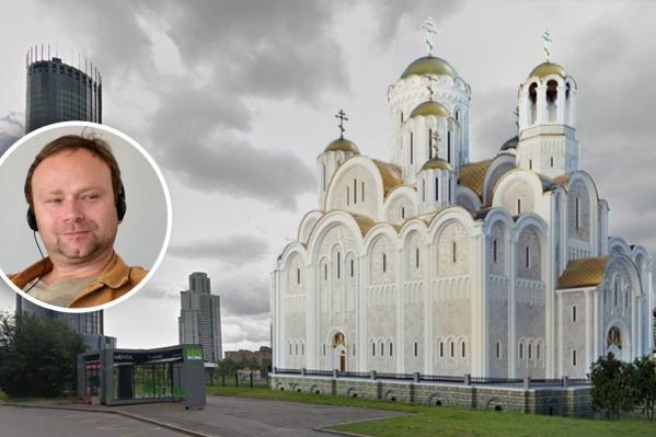 Политолога ФедораКрашенинникова не устроило, как мэрия составила список площадок