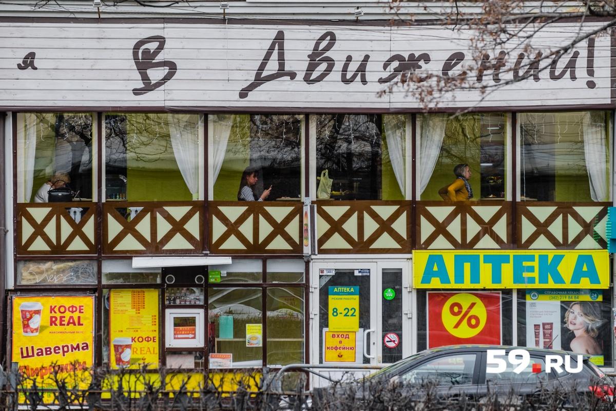 «Весь город как будто в заплатках»: инспектируем вывески на пермских зданиях