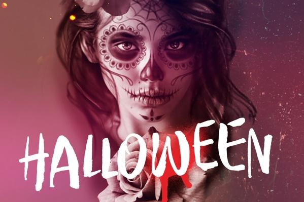 В одном из челябинских баров по случаю Хеллоуина предлагают устроить адские пляски на барной стойке, чтобы изгнать демонов