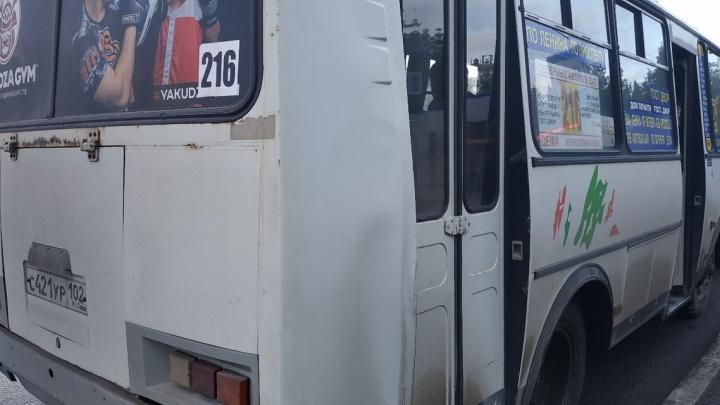 «Дорого для них — 20 рублей»: в Уфе водитель маршрутки возит пенсионеровбесплатно