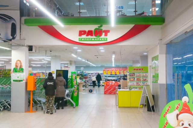 В шаговой доступности — гипермаркет «Райт»
