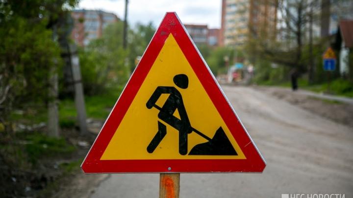 Краевые власти решили массово приватизировать дорожно-ремонтные предприятия