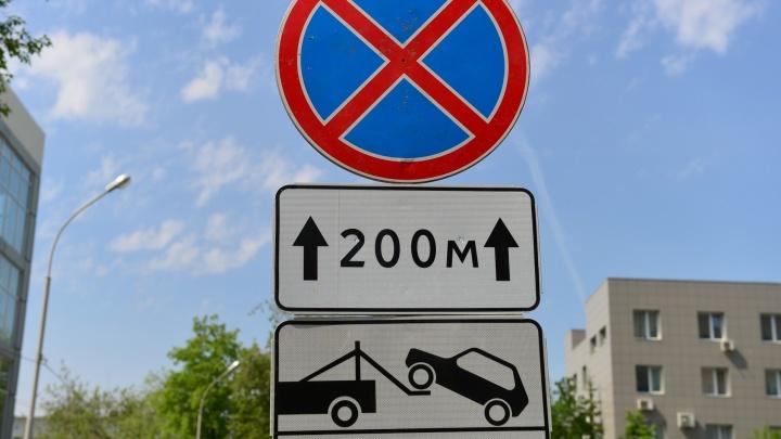 Водителям запретят останавливаться на Хохрякова