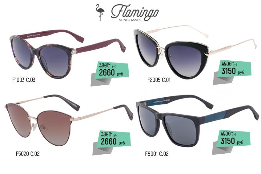 Очки от Flamingo порадуют стильным дизайном, также в коллекции представлены модели с антибликовым покрытием
