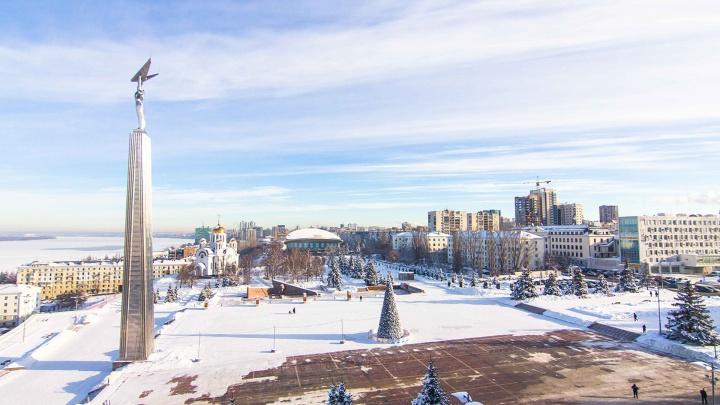 Световое шоу и фуд-трак: в Самаре на площади Славы откроют каток