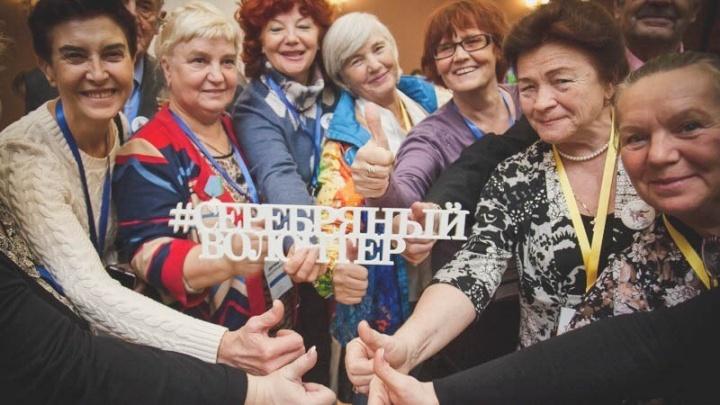 «Они чувствуют себя полезными»: Южный Урал выиграл конкурс насоздание центра для пожилых волонтёров