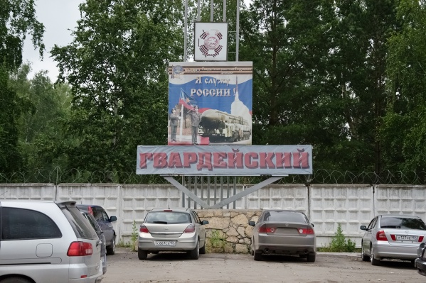 Минобороны России решило разобраться с жильём в военном городке Гвардейский на территории посёлка Пашино, где живут бывшие военнослужащие или их семьи (фото из архива)