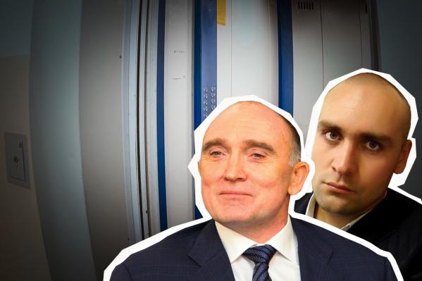 Лифты в Челябинске ремонтировала фирма сына экс-губернатора Дубровского