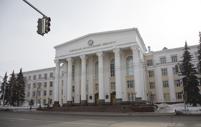 Официально: старейший факультет БашГУ будет реорганизован