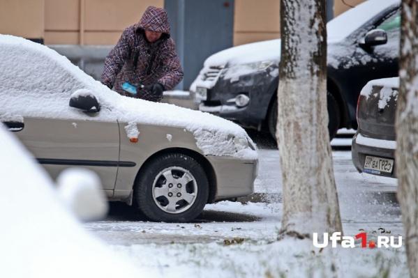 Холодно и снежно