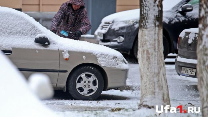 На дорогах Башкирии ожидается снежный накат, заносы и гололедица