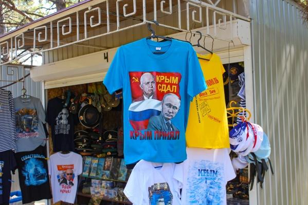За пять лет эйфория от возвращения в Россию у местных жителей не прошла