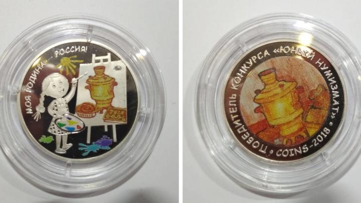 Монетный двор отчеканил монету, которую нарисовала 11-летняя девочка