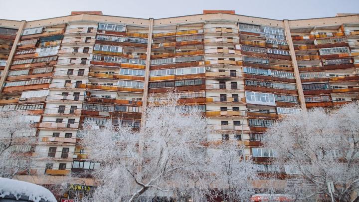 Подорожают ли квартиры в 2019 году? Прогнозы тюменских экспертов из сферы недвижимости