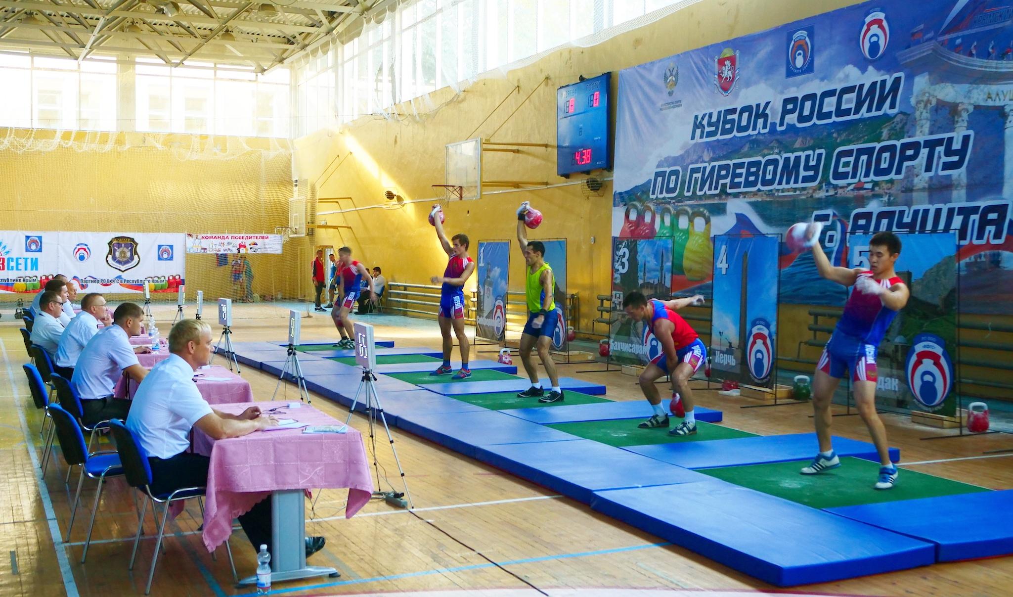 Сборную Курганской области представляли трое спортсменов из Кургана, КГСХА и Кетово