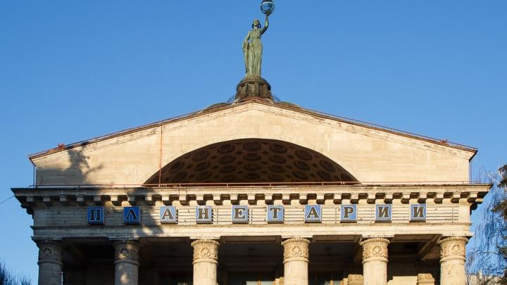 «Поехали!»: в Волгограде высадят аллею имени Юрия Гагарина