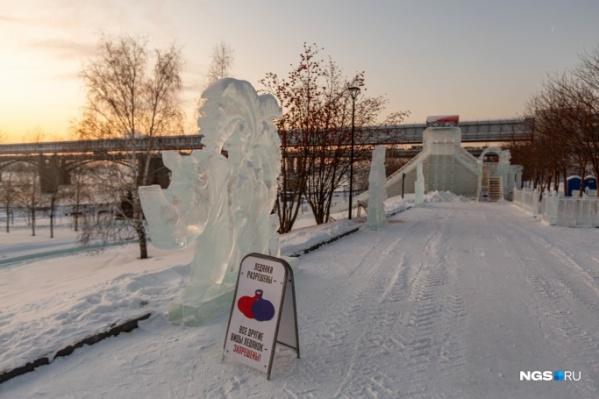 Некоторые новосибирцы недовольны ценами ледового городка