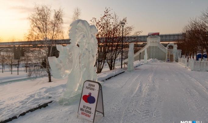 «Набережная — это бизнес»: Анатолий Локоть объяснил, почему в ледовый городок вход за деньги